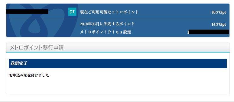f:id:yu-tokun:20170411130708p:plain