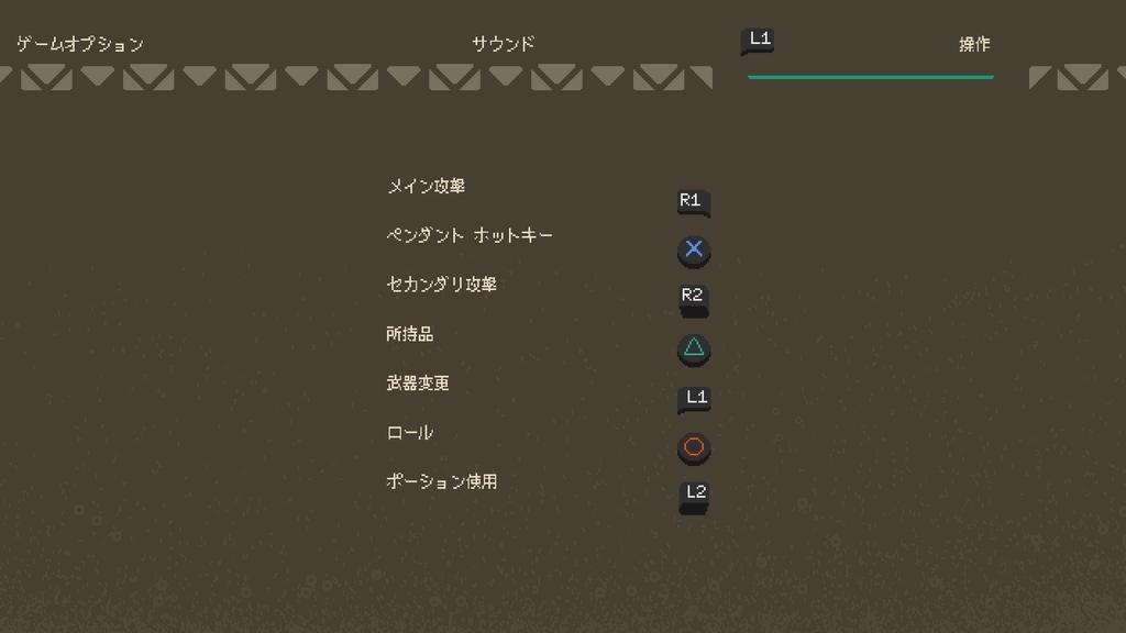 f:id:yu-toria:20181114123537j:plain