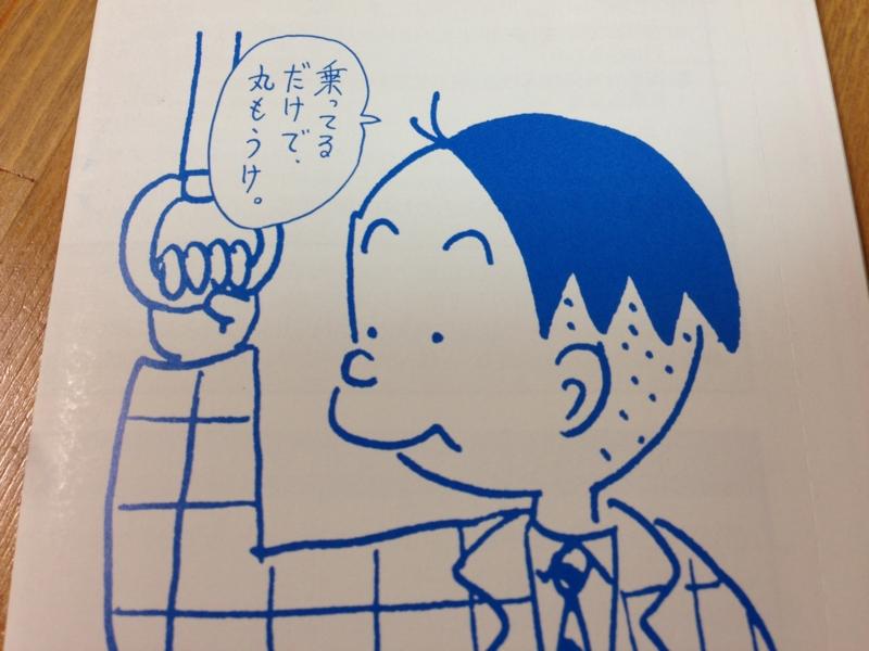 f:id:yu-totto:20150525230231j:plain