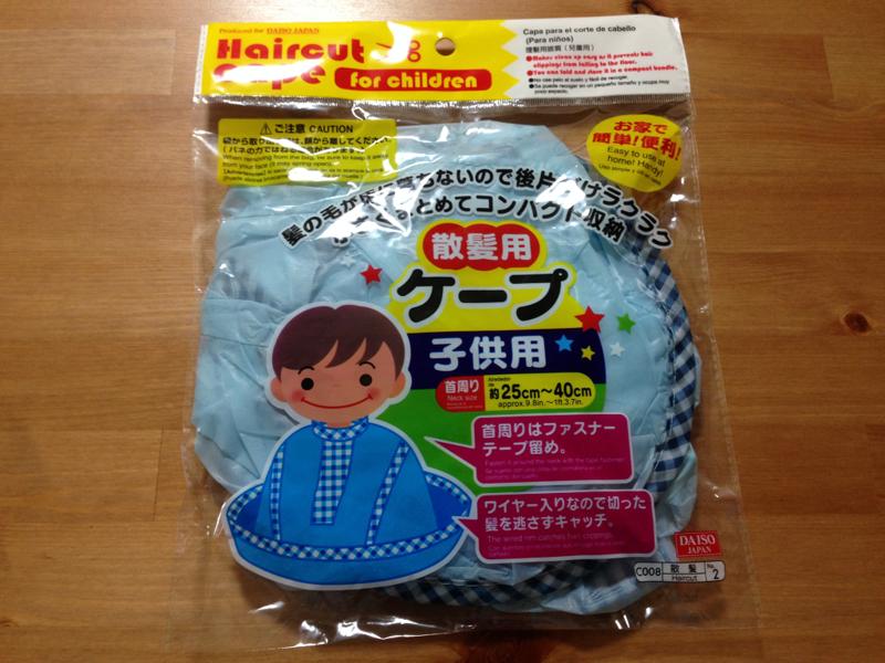f:id:yu-totto:20150525233107p:plain
