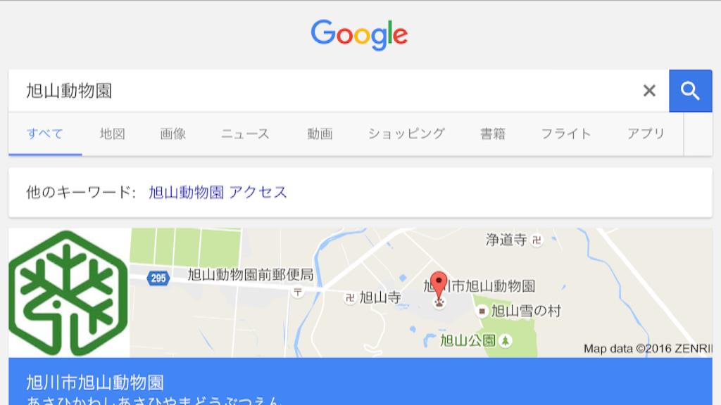 f:id:yu-totto:20160803222805p:image