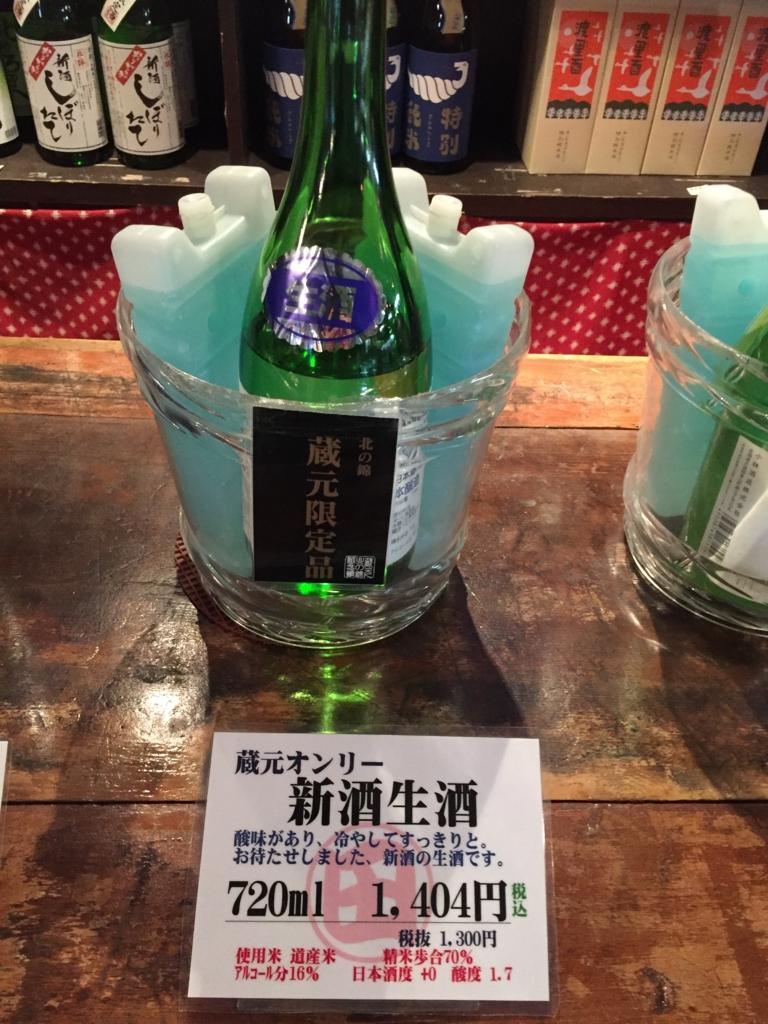 f:id:yu-totto:20161210134954j:plain