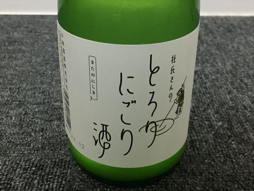 f:id:yu-totto:20161214233217j:plain