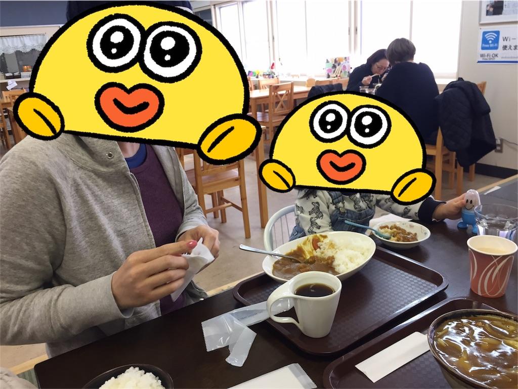 f:id:yu-totto:20170305001911j:plain