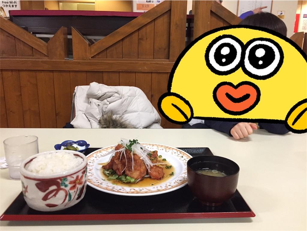 f:id:yu-totto:20170305001915j:plain