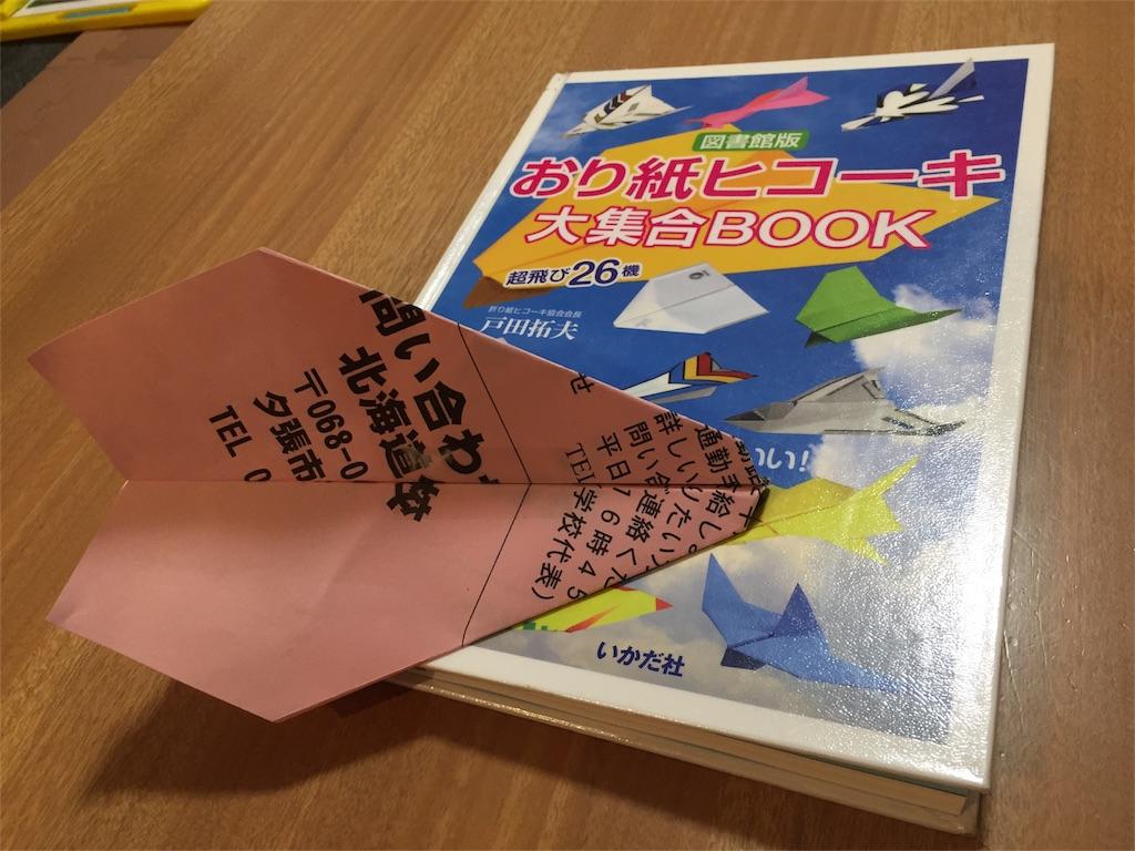f:id:yu-totto:20170312221905j:plain