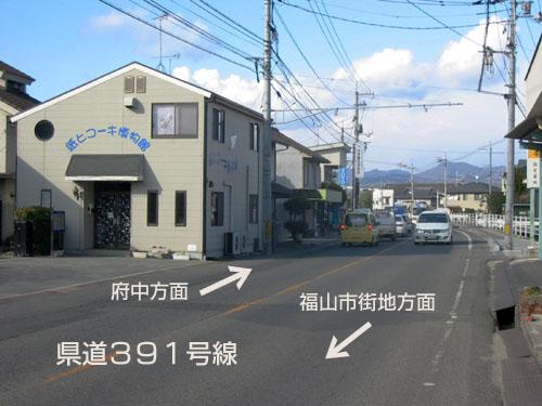 f:id:yu-totto:20170312234612j:plain