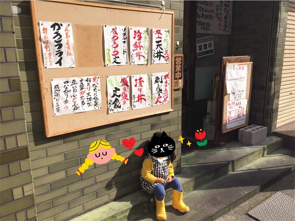 f:id:yu-totto:20171104215508j:image