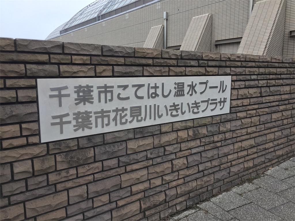 f:id:yu-totto:20171119121758j:image
