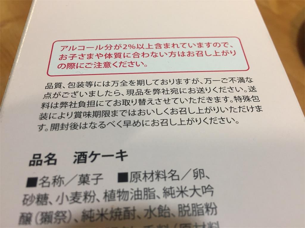f:id:yu-totto:20171124215632j:image