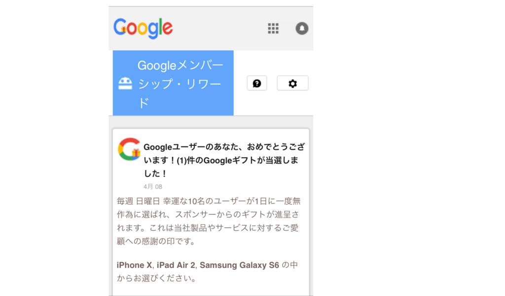 f:id:yu-totto:20180411054004p:plain
