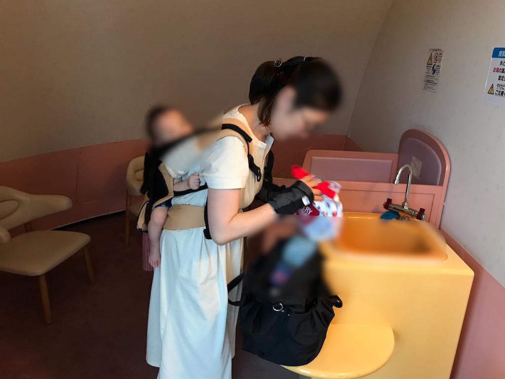 f:id:yu-totto:20190912215316p:image