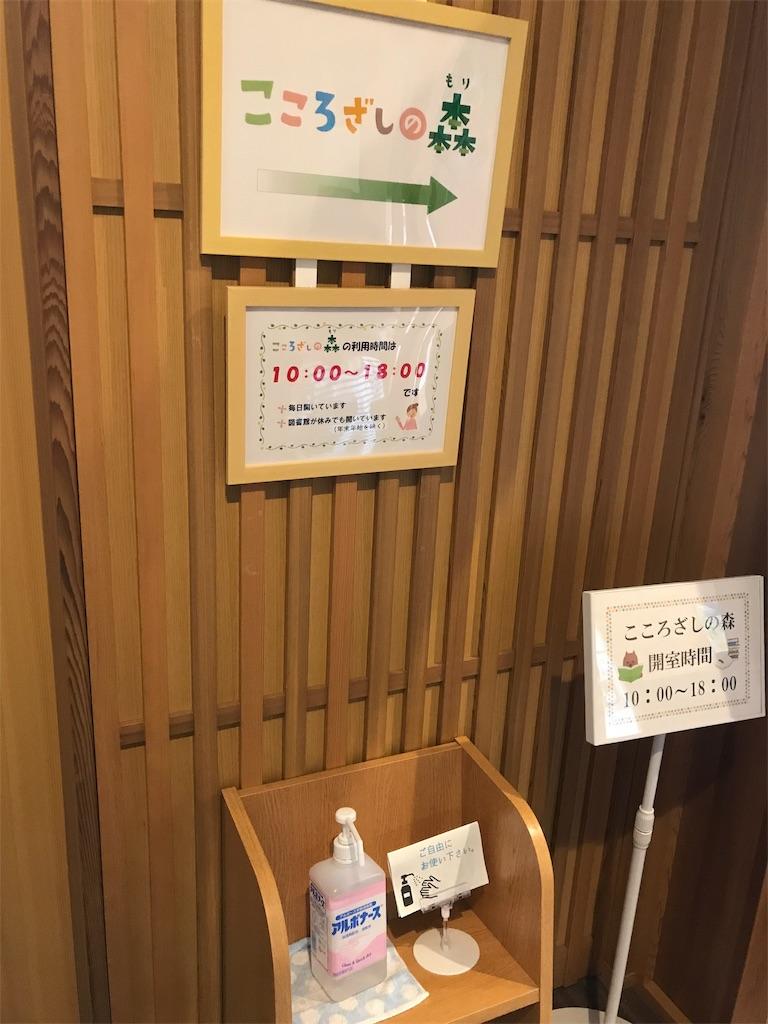 f:id:yu-totto:20190915225418j:image