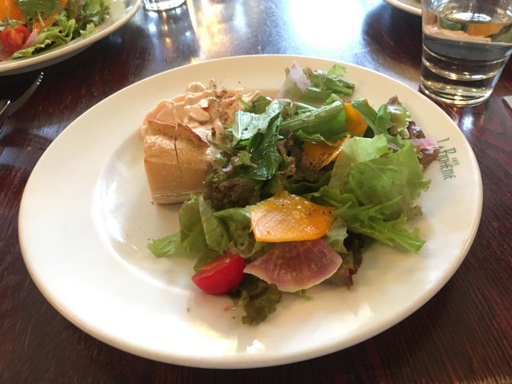 パスタセット-前菜