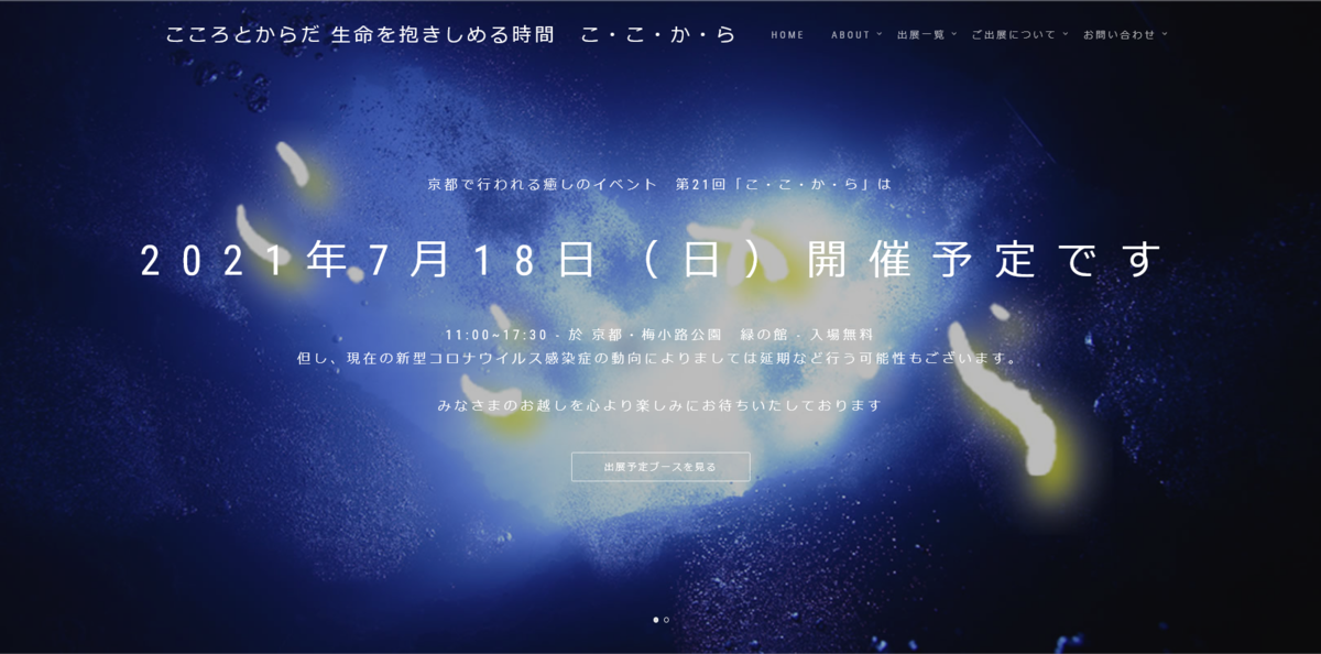 f:id:yu-yu-mile:20210611130007p:plain
