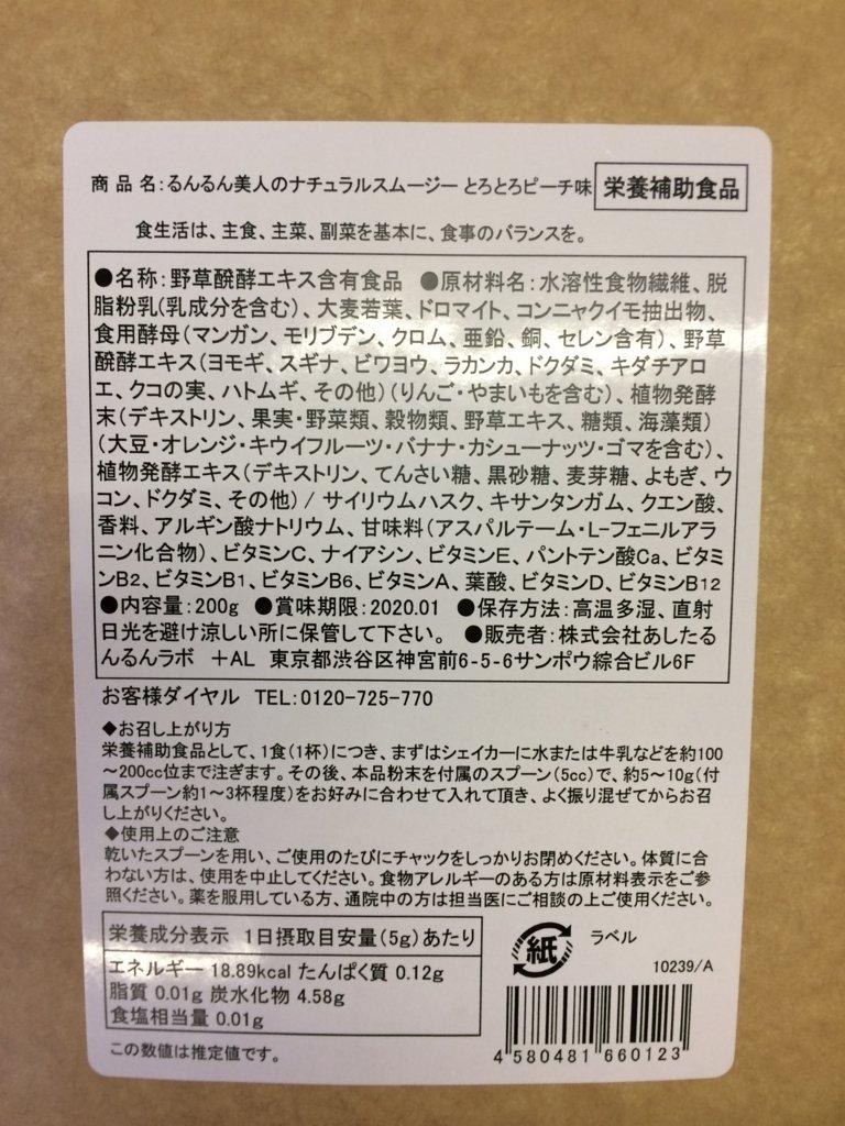 f:id:yu-yu-u:20180120181958j:plain
