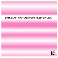 f:id:yu-za-mei:20120620224553j:image