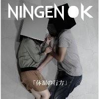 f:id:yu-za-mei:20121216235315j:image