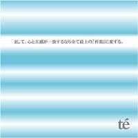 f:id:yu-za-mei:20130618202009j:image