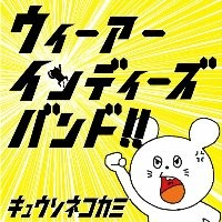 f:id:yu-za-mei:20140424233513j:image