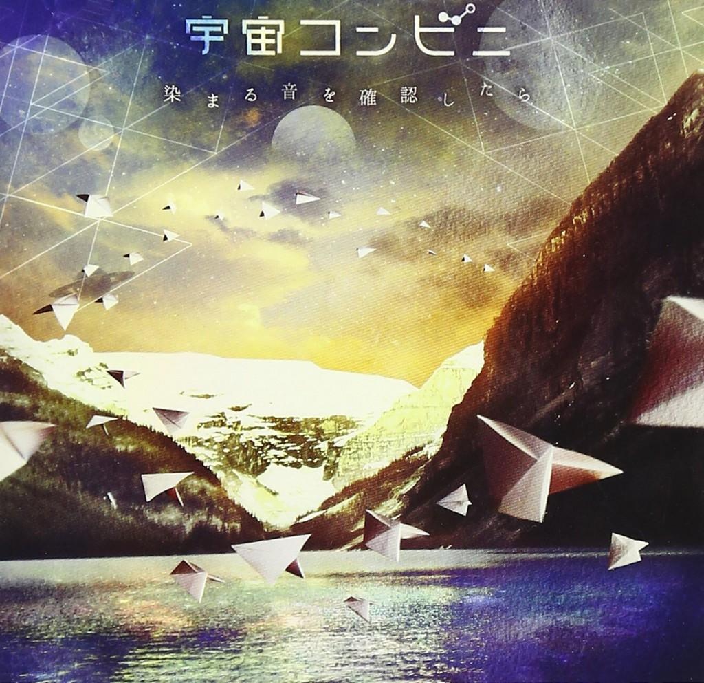 f:id:yu-za-mei:20170305205015j:plain