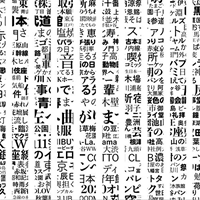f:id:yu-za-mei:20180120142703p:plain
