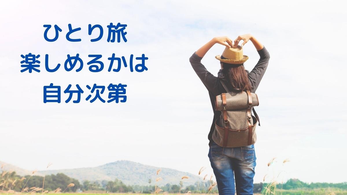 f:id:yu-zu_ki:20200527201120j:plain