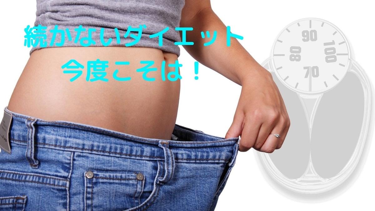 f:id:yu-zu_ki:20200528190757j:plain