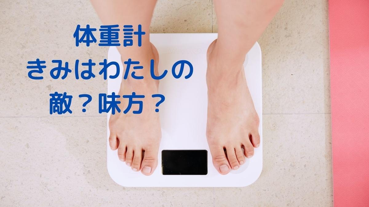 f:id:yu-zu_ki:20200528190826j:plain