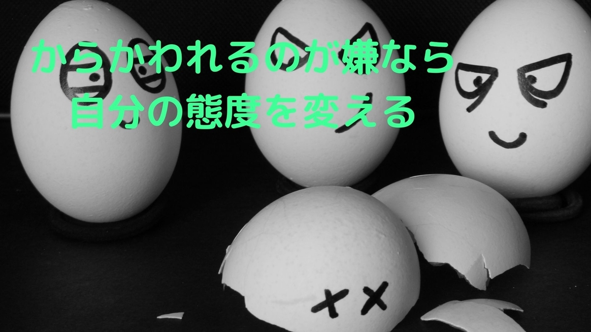f:id:yu-zu_ki:20200528194402j:plain