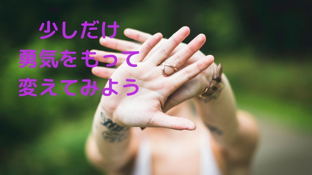 f:id:yu-zu_ki:20200528201942j:plain