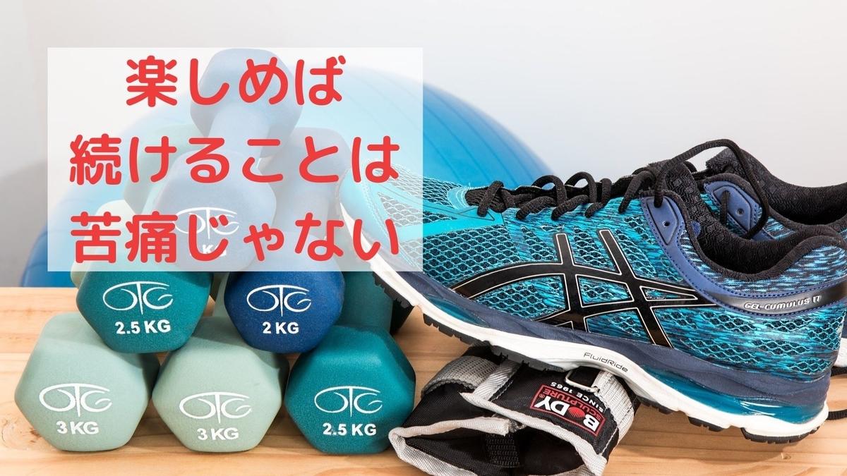 f:id:yu-zu_ki:20200528231151j:plain
