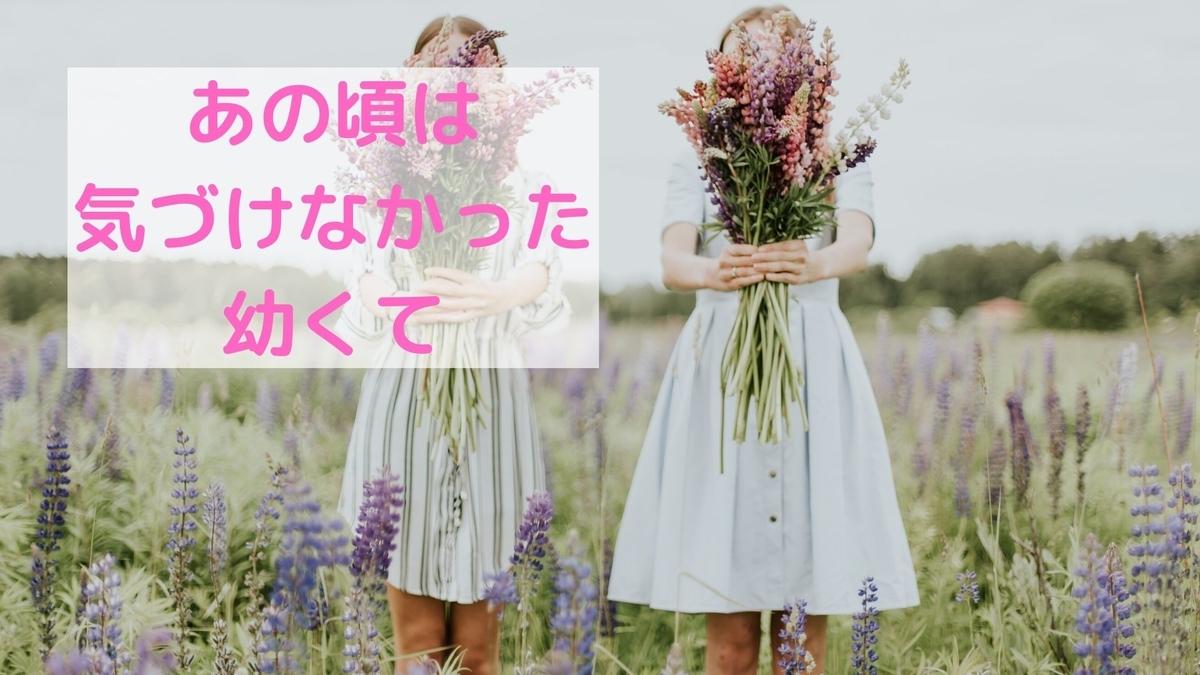 f:id:yu-zu_ki:20200530163452j:plain