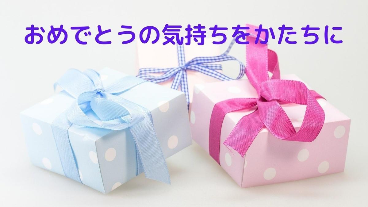 f:id:yu-zu_ki:20200601193957j:plain