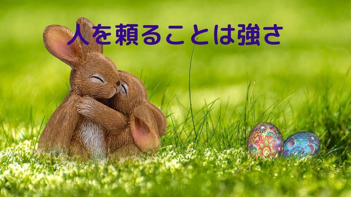 f:id:yu-zu_ki:20200602213044j:plain