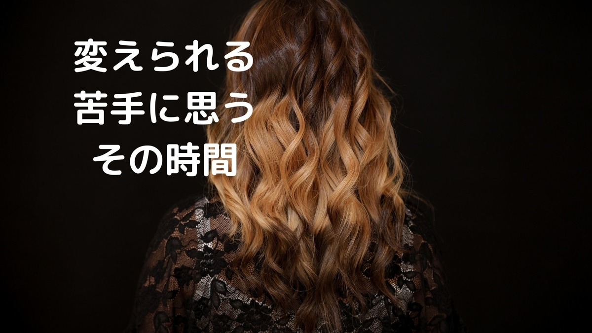 f:id:yu-zu_ki:20200605191713j:plain