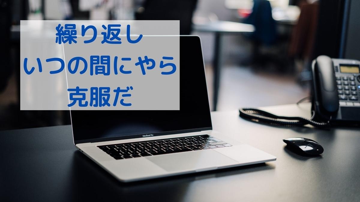 f:id:yu-zu_ki:20200606221147j:plain