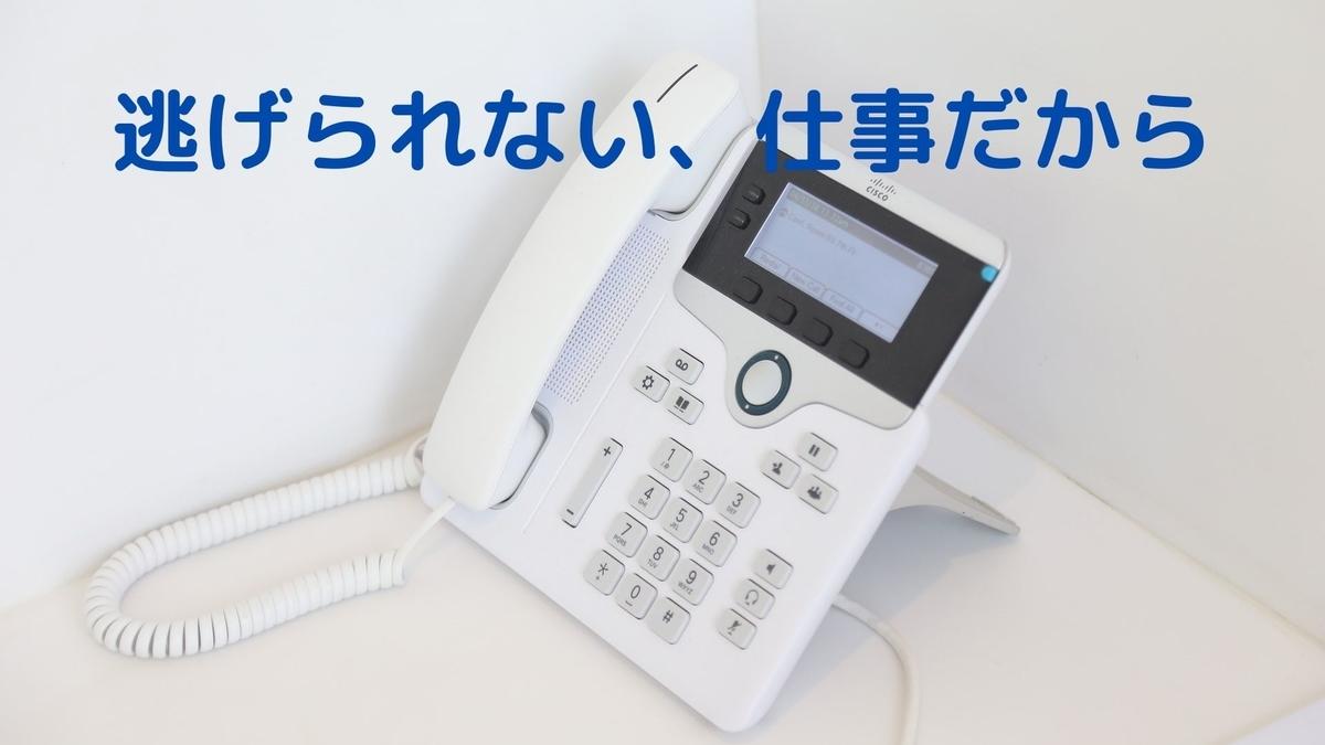 f:id:yu-zu_ki:20200606221538j:plain