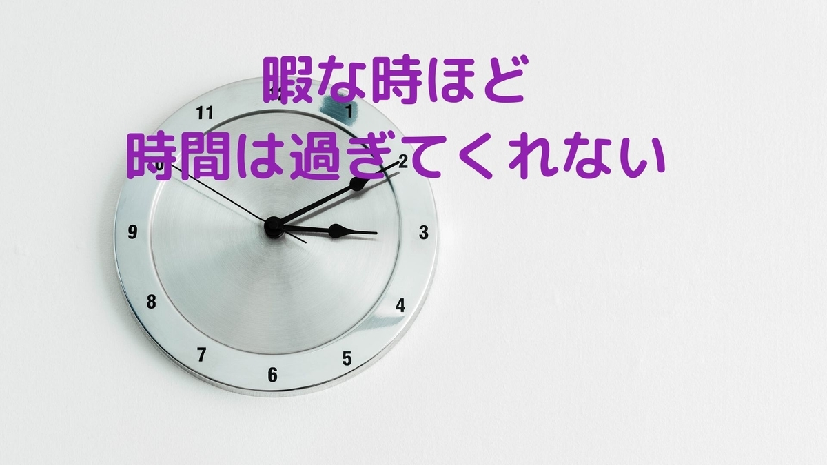 f:id:yu-zu_ki:20200607174151j:plain