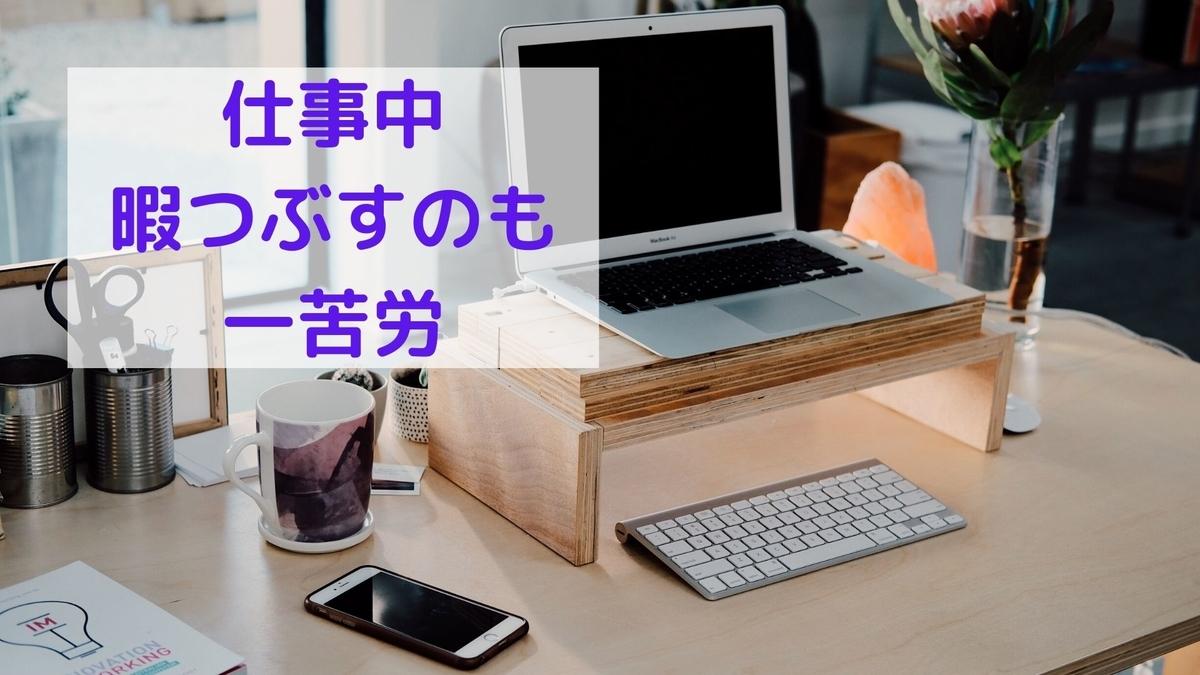 f:id:yu-zu_ki:20200607174229j:plain