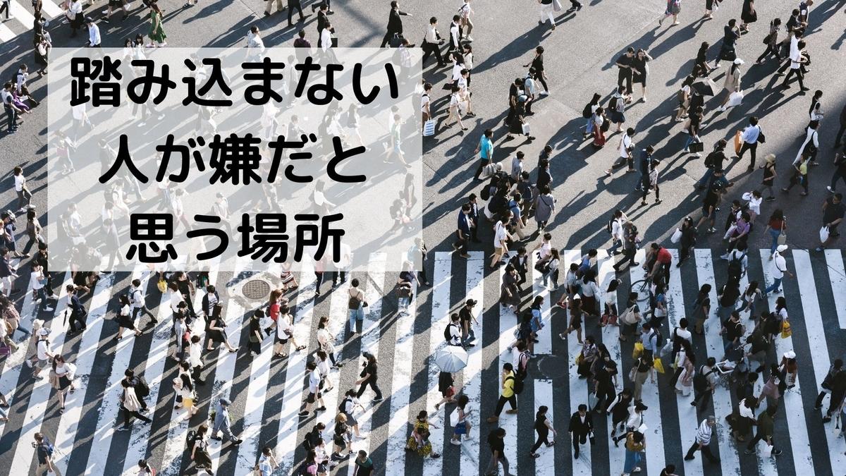 f:id:yu-zu_ki:20200611203734j:plain