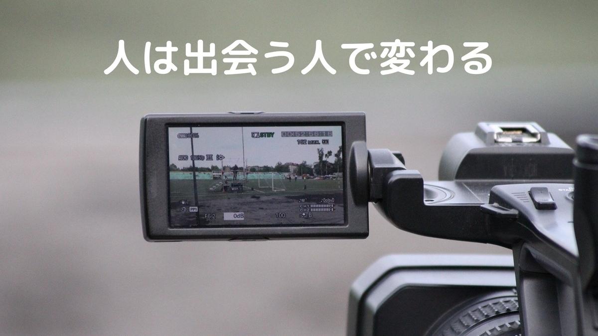 f:id:yu-zu_ki:20200612214856j:plain