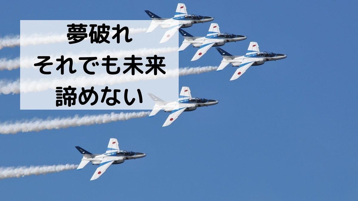 f:id:yu-zu_ki:20200612214932j:plain