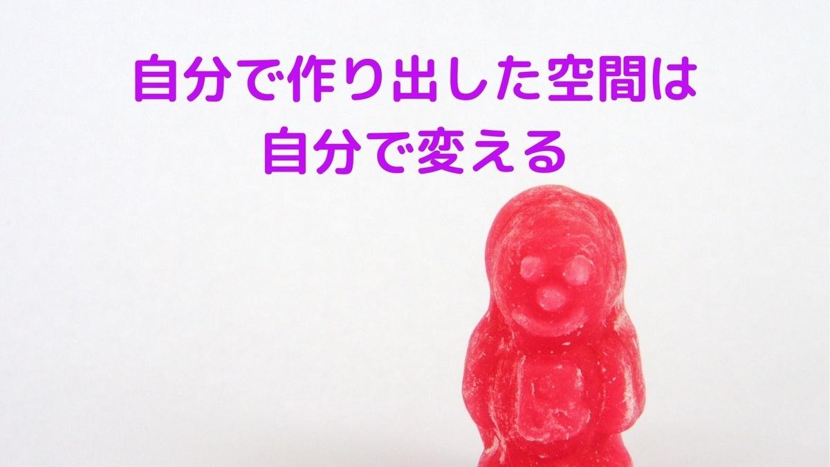 f:id:yu-zu_ki:20200616213612j:plain