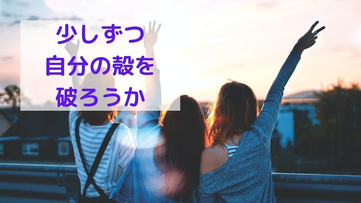 f:id:yu-zu_ki:20200616213747j:plain