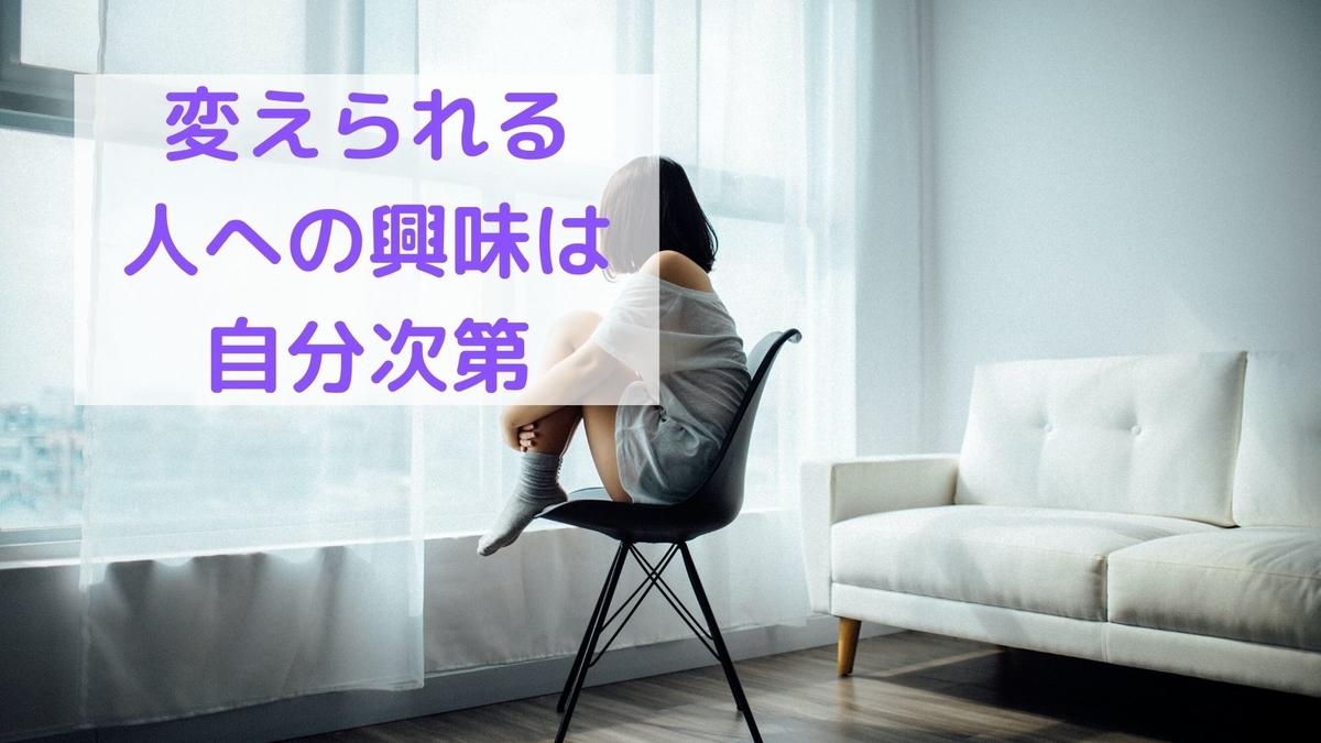 f:id:yu-zu_ki:20200616214150j:plain