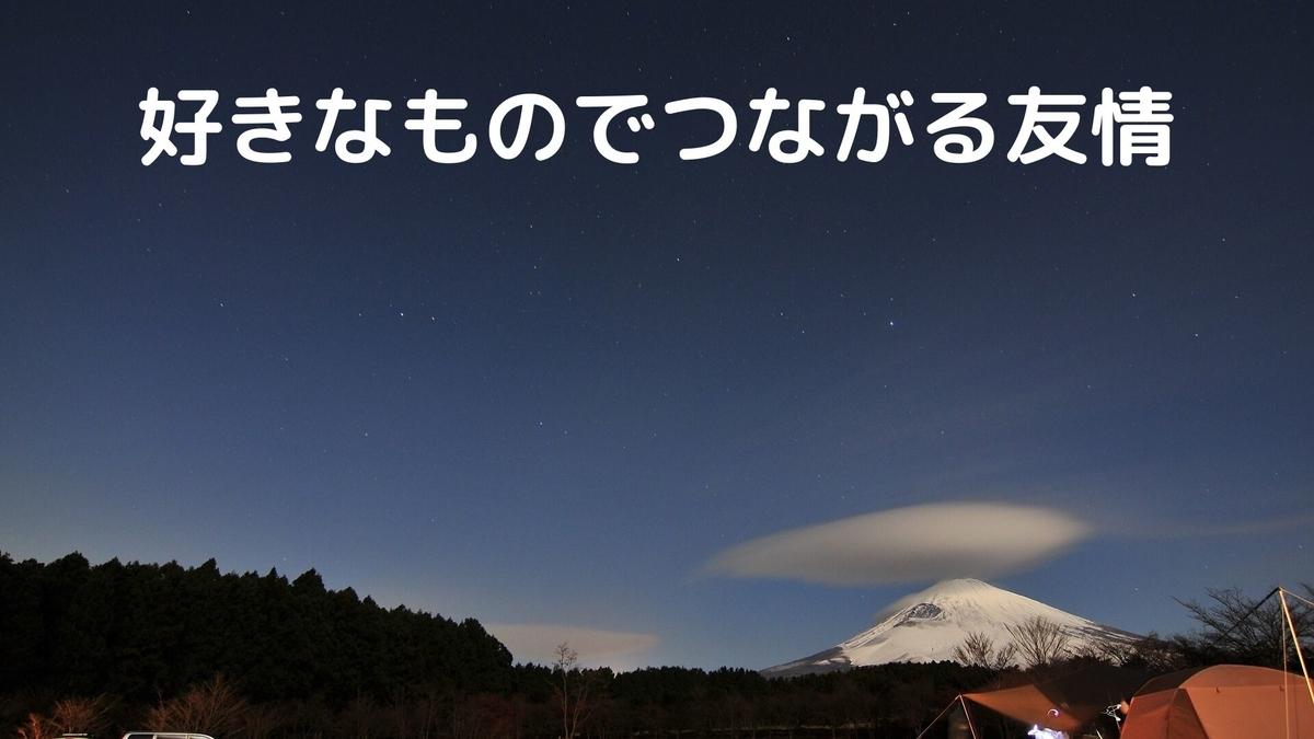 f:id:yu-zu_ki:20200620234040j:plain