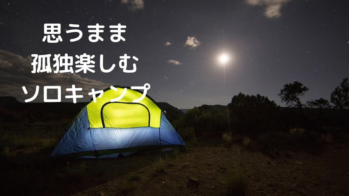 f:id:yu-zu_ki:20200620234105j:plain