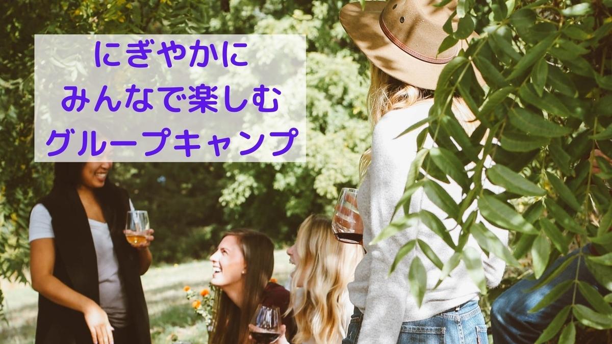 f:id:yu-zu_ki:20200620235539j:plain