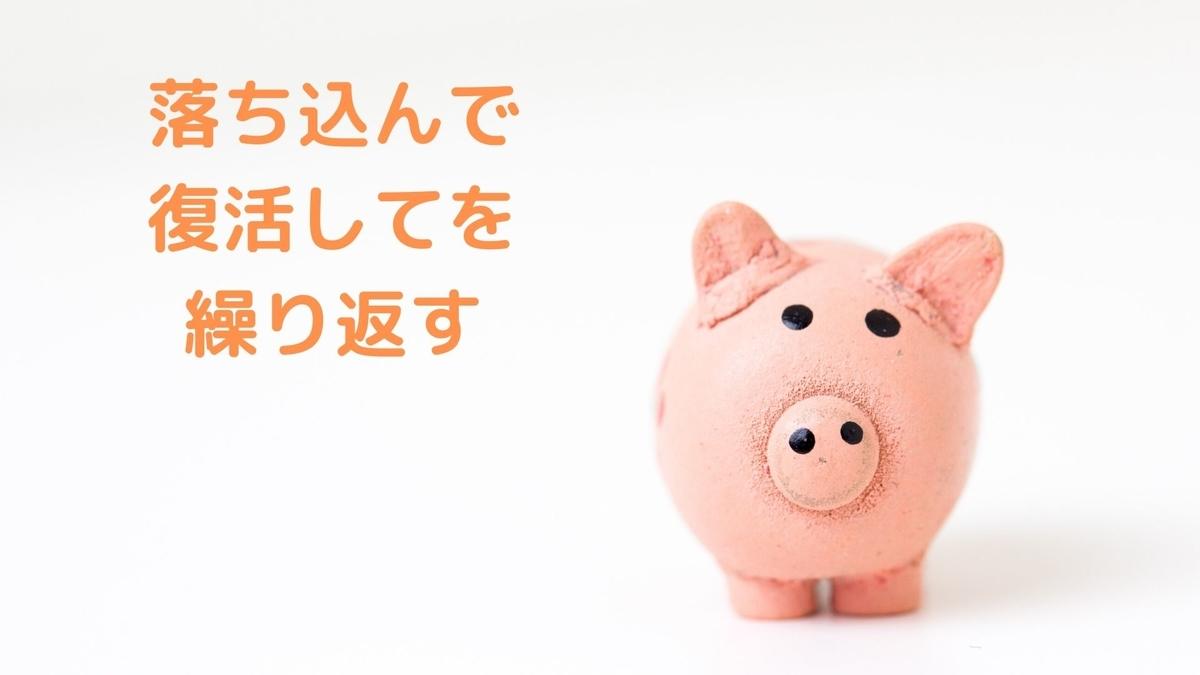f:id:yu-zu_ki:20200702214239j:plain